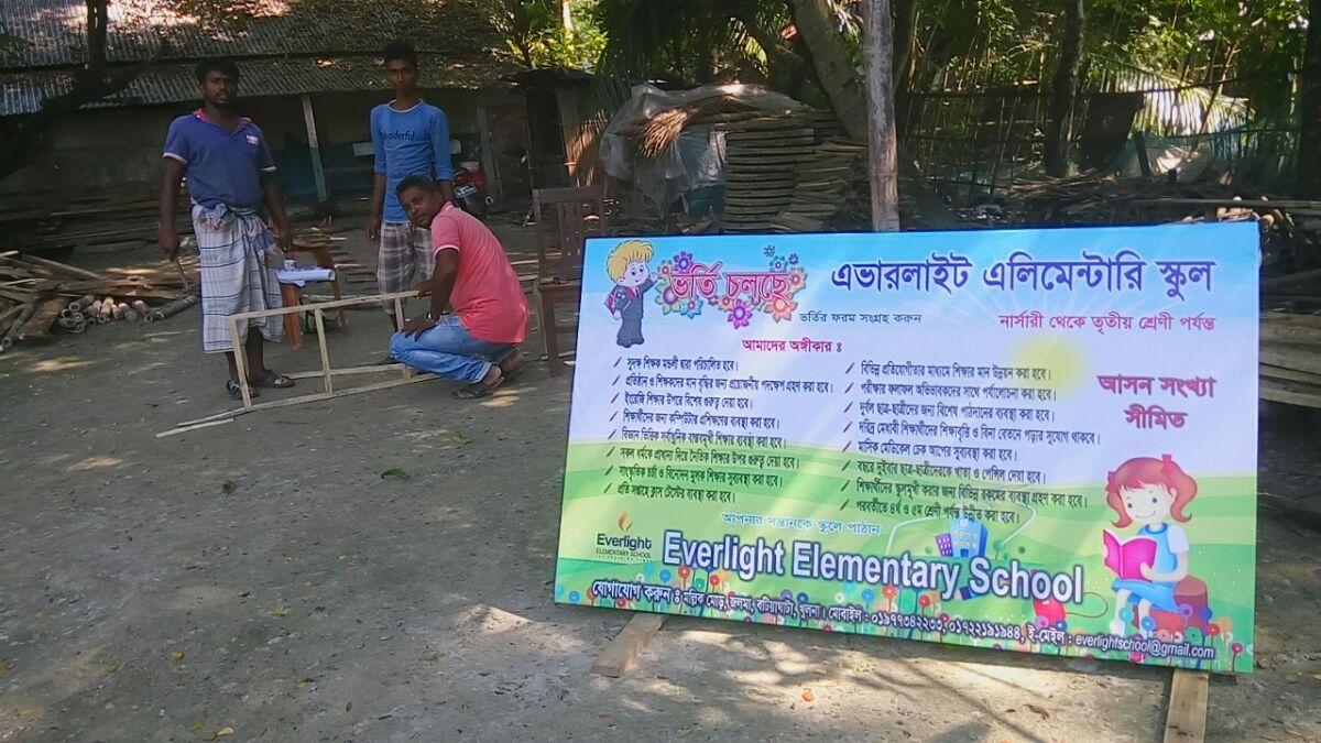 Everlight GMFC School bangladesh Banner