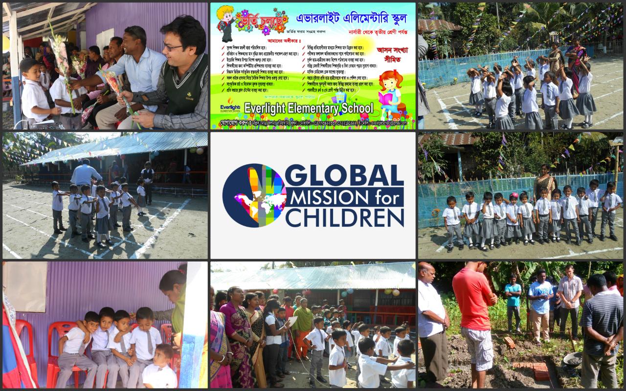 GMFC School Bangladesh Everlight Elementary