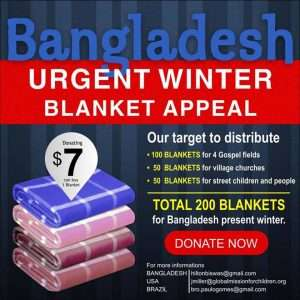 Global Mission for Children Bangladesh Winter Blanket 2104 Fundraising