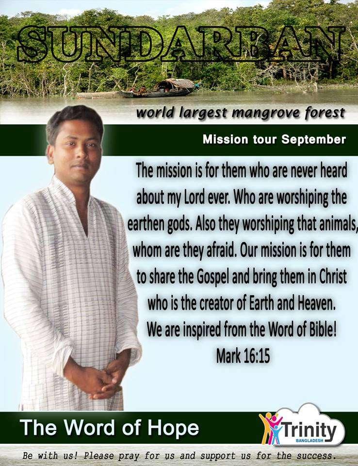 gmfc sunderban meme trinity bangladesh