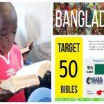 Uganda Kenya Bibles Banner Jesus Christian God Donate World Vision MAILCHIMP